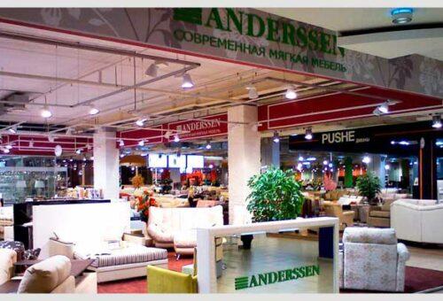 Плоские буквы Anderssen