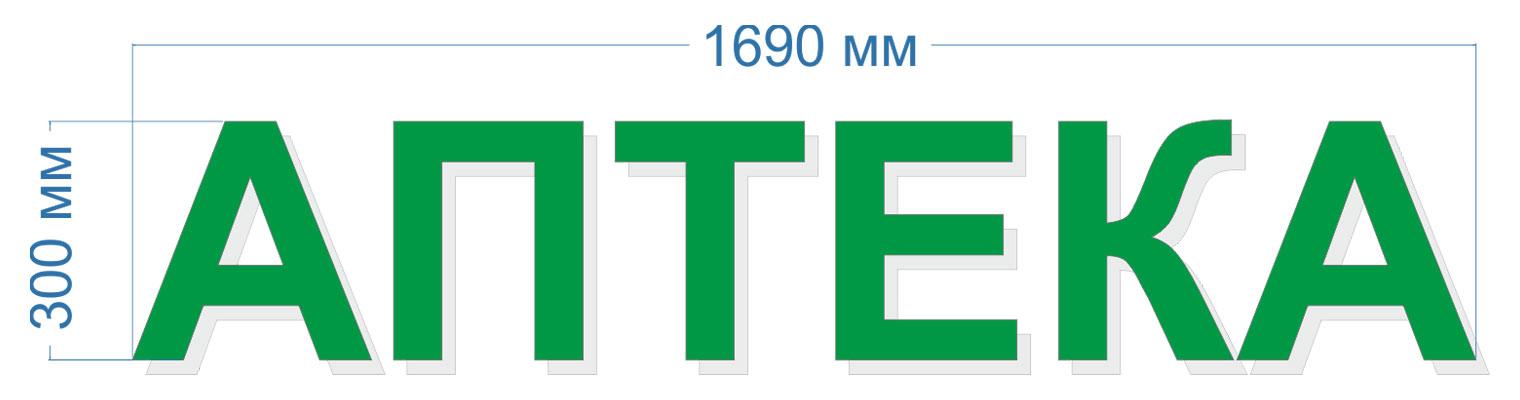 300-green