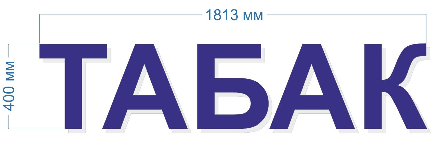 400-blue