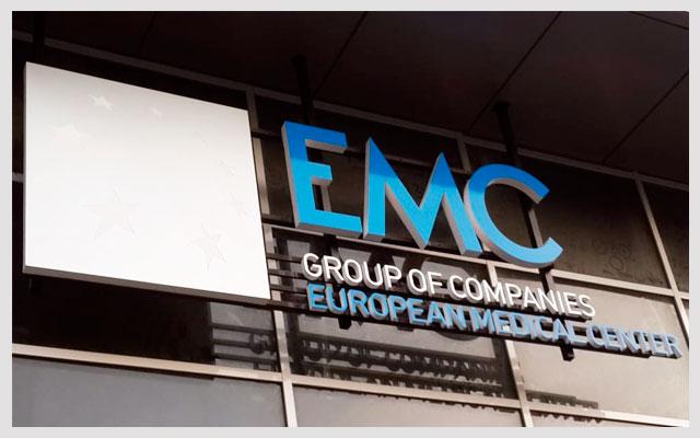 Световая вывеска EMC