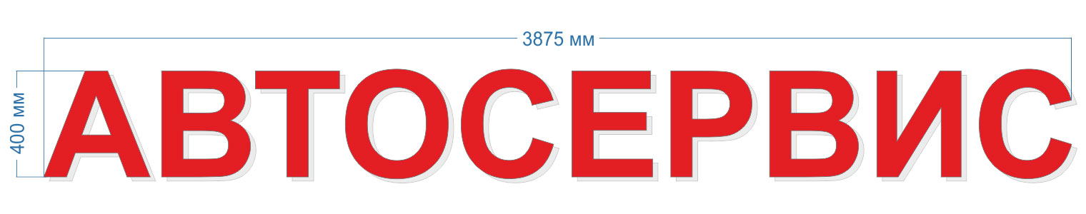 avtoservis-400-red