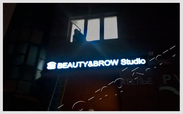 Световой короб для салона красоты