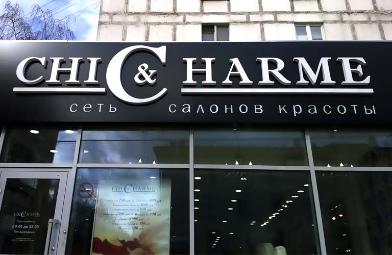 chic-m-banner