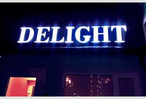 Объемные буквы Delight