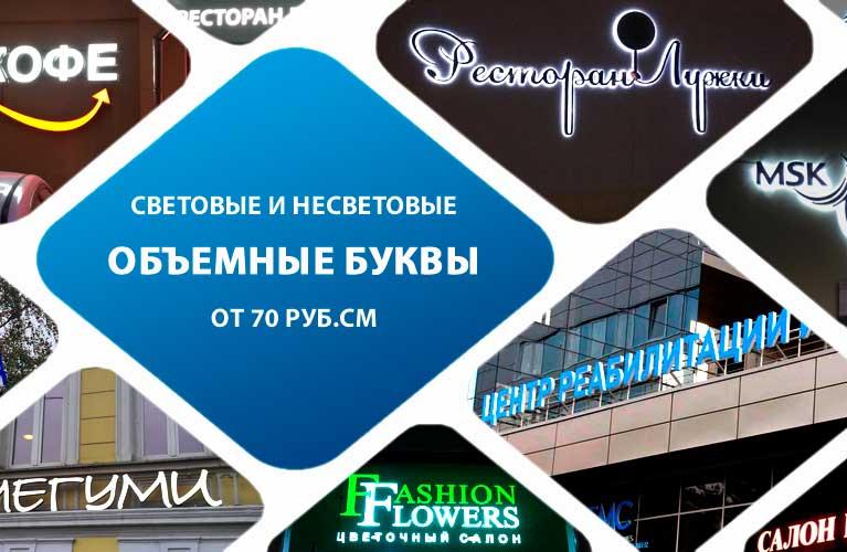 home-banner01-mobile