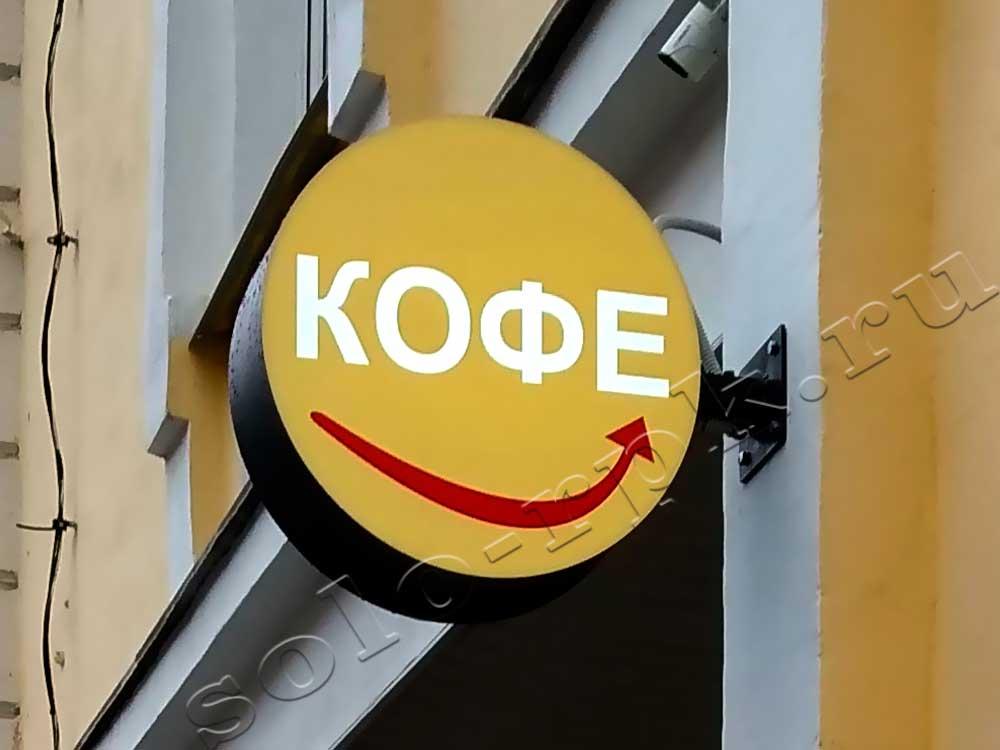 kofe-6