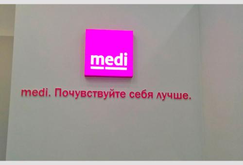 Световой логотип танцевальной студии