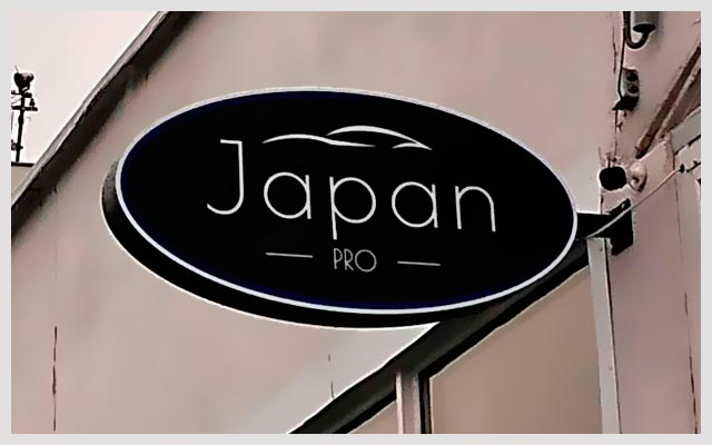 "Панель-кронштейн ""Japan PRO"""